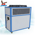 Low-temperature Small Laboratory Air Cooled Chiller