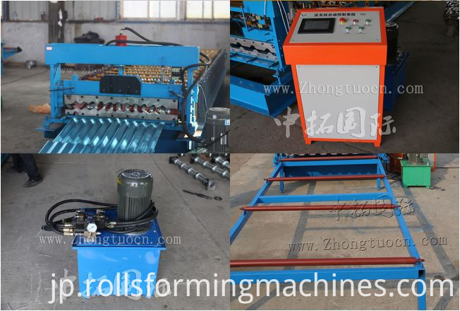Corrugated board roll forming machine (12)