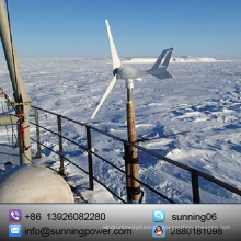 Suning 12V 300W Alternative Energy Wind Turbine