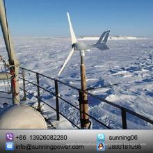 Sunning 12V 300W Energia Alternativa Turbina Eólica