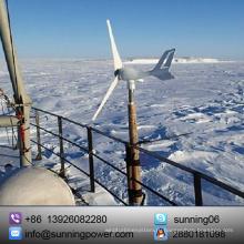 Солнечная 12В 300Вт альтернативной энергии ветра турбины