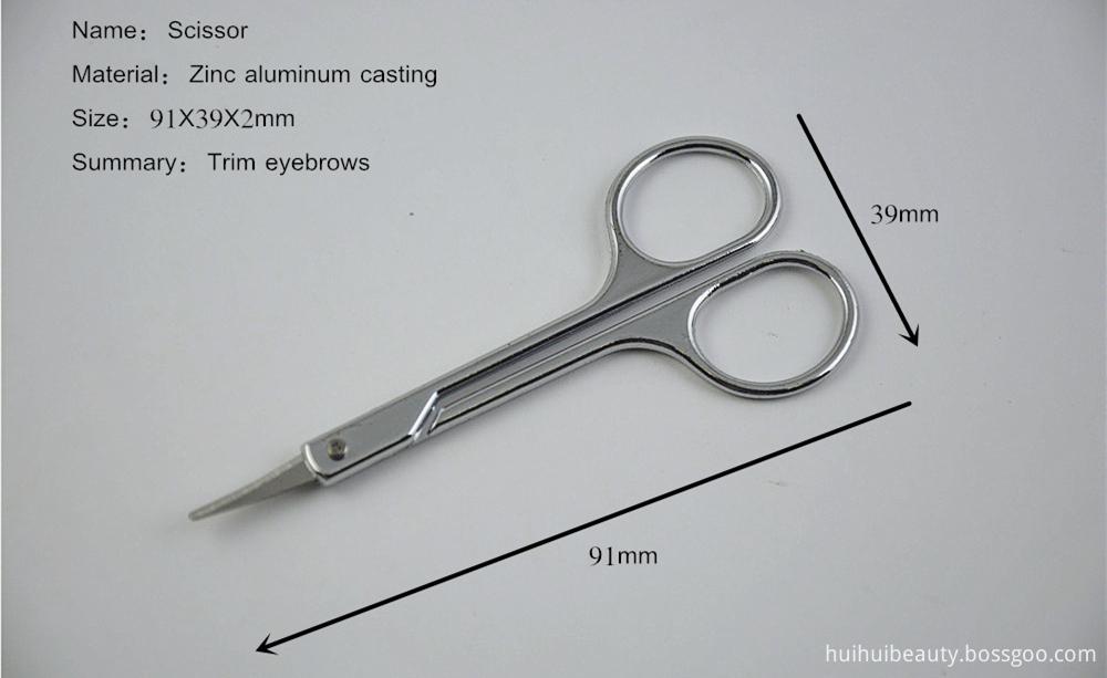 Scissors Names