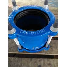 Universal Couplings  pipe  joint