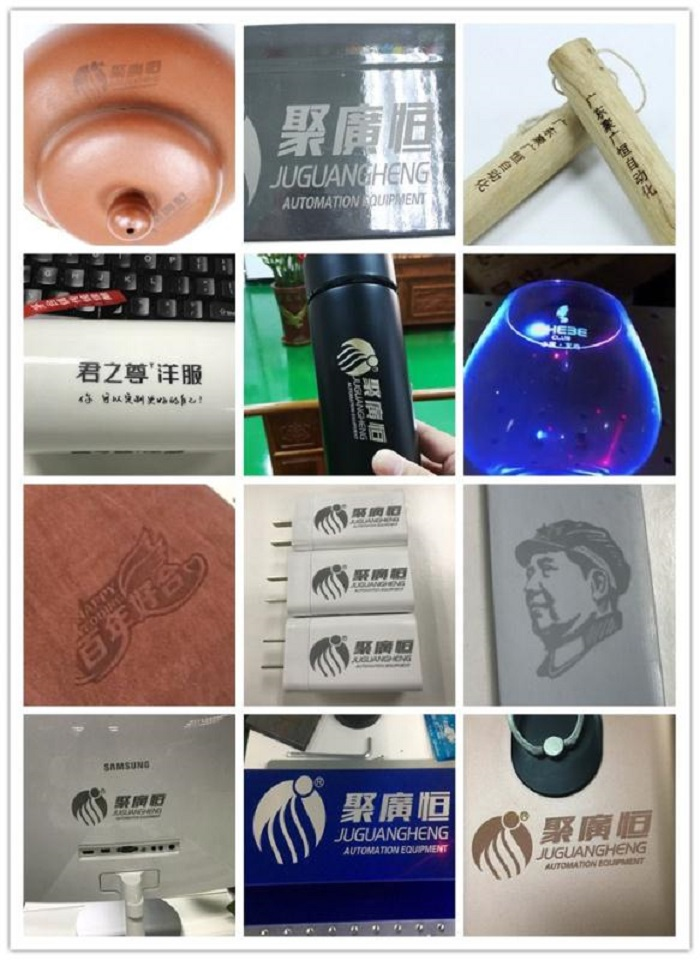 Marked Sample From 20W Fiber Laser Marking Machine