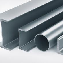 Aluminium Extrusion profile 2024 T3