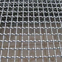 Double Intermediated Crimped Wire Mesh
