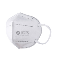 Fast Delivery KN95 Protective Face Mask