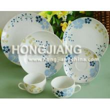 Cena de cerámica 20PCS fijada (HJ008006)