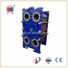 Нагреватель для воды из нержавеющей стали Китай, охладитель гидравлического масла Alfa Laval MX25 замена