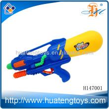 H148001 alta qualidade brinquedos pistola de água de alta pressão ar pistola de água disparar arma de água