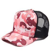 Camouflage Mesh Caps (OKM03-0003)