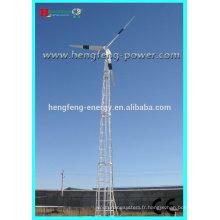 horizontale 30 kw turbine éolienne