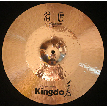 Instrumento de percussão Drum Crash Cymbals 16 ''