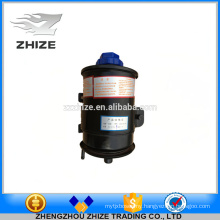 High quality and high performance bus Engine Spare parts-Bus steering power oil tank for Yutong