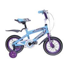 Children Bike Hc-BMX-051