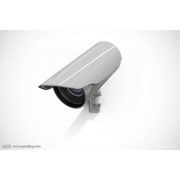 Kamera pengawasan CCTV Wireless