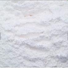Stabilisateur blanc de poudre de zinc de calcium pour le composé de PVC