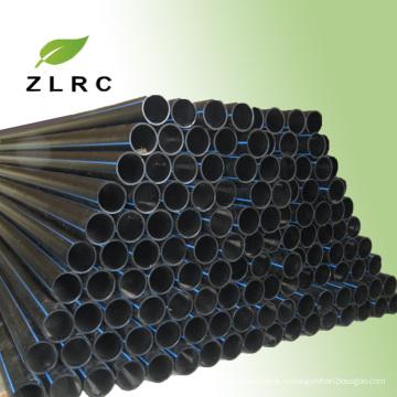 Оптовая конкурентоспособная прайс-лист HDPE труб для системы водоснабжения