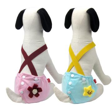Dog Sanitary Pantie with Suspender