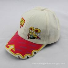 Baseball Cap (GKF013-21)