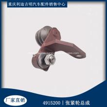 Tensioner Bulldozer 4915200 Diesel Engine parts
