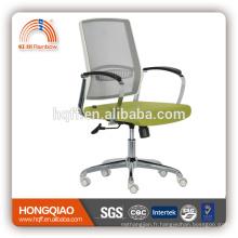 CM-B207BSW-1 couverture d'accoudoir de chrome avec la chaise de bureau de base en métal de dos de maille d'unité centrale de maille