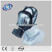 MF14 Sicherheitsmaske