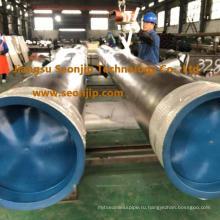 Труба стальная 90/10 Медно-никелевая труба / цена трубы (CuNi 90/10)