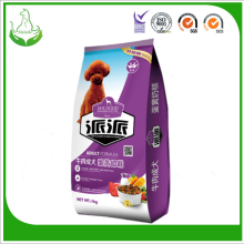 China Manufacturer dog food for sale food for pets organic