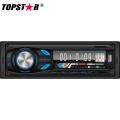 Неподвижный Автомобильный MP3-плеер с маленьким радиатором