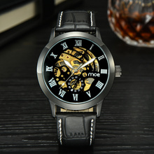 custom automatic skeleton mechanical watch