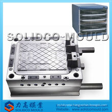 Plastic file cabinet mould&drawer mould