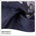 Custom made Wholesale elegant poly jacquard fabric curtain fabric