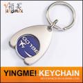 Custom Design Debossed Logo 3D Pattern Metal Key Ring (X04025)