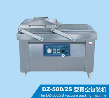 Dried Fruits Vacuum Packing Machines