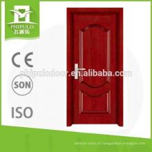 Морден популярный стиль двери из цельного дерева из Китая