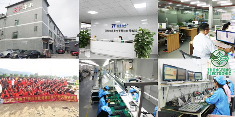 ZhongFeng SMT Factory