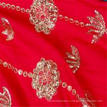Элегантная уличная ткань из вискозы 3 мм с вышивкой пайетками