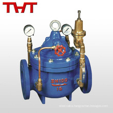 Pressure reducing water control 200X-16 decompress valve