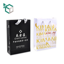 Luxus-kundenspezifische Taschen-kleine Papiertüten für Geschenk
