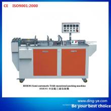 Полуавтоматическая трехмерная упаковочная машина (HSB301)