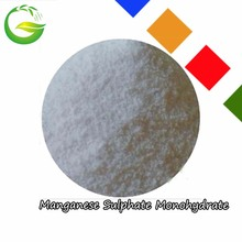Chemical Fertilizer Manganese Sulphate Monohydrate