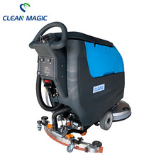 Low noise disinfection hand push type floor washer