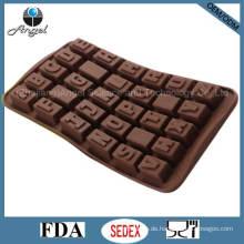 26 Alphabets Silikon Eiswürfelbehälter Lebensmittelqualität Backwerkzeug Si04