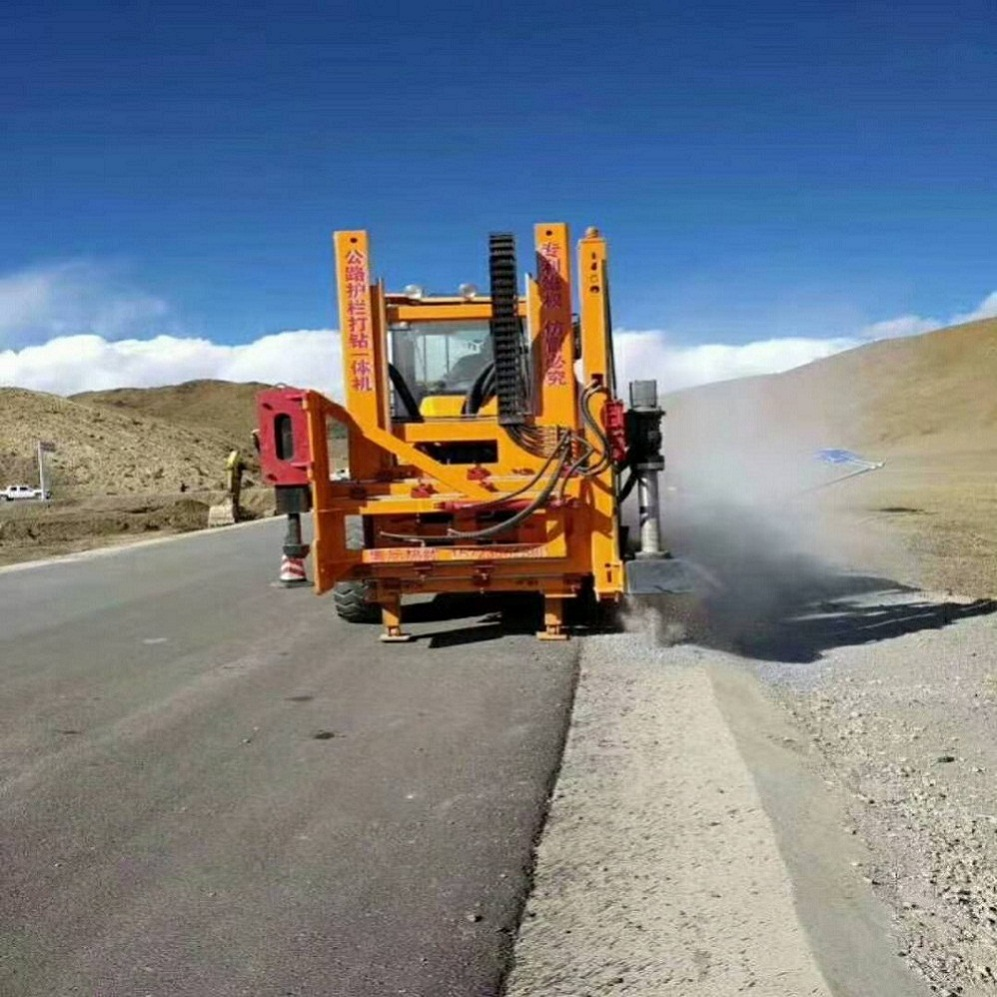 Highway drilling machine
