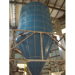 Ekstrak Spray Dryer