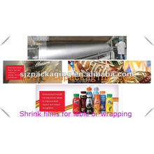 shrink film for flexible packaging(PETG)