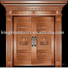 Роскошные медные двери Вилла дверь входная дверь двойная дверь KK-703