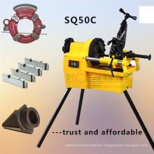 "SQ50C 1/2""-2"" tiger head electric pipe threading machine"
