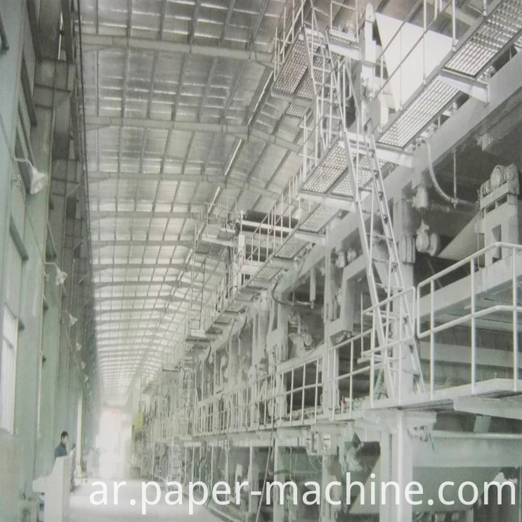 Multi Layer Fourdrinier Kraft Paper Test Liner White Top Duplex Board Paper Making Machine